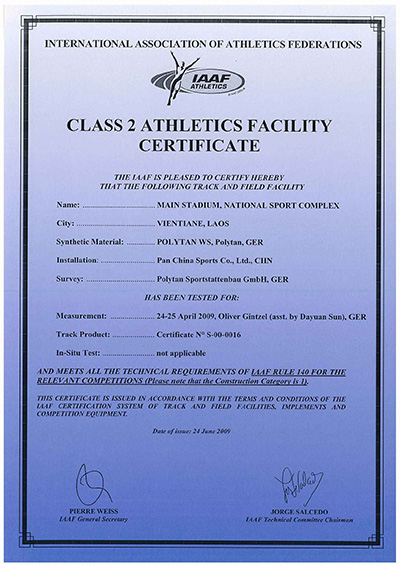老挝国家体育场国际田联认证证书