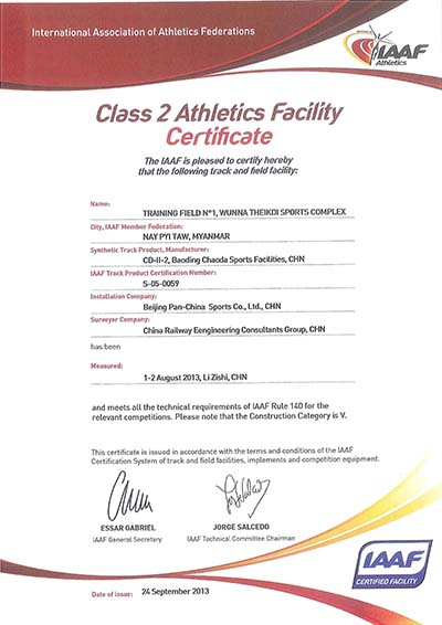 2013 09 24 Naypyitaw MYA Cl2 TrainingField1 Certificate